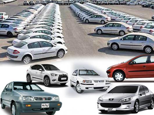 کاهش قیمت دو مدل خودروی داخلی