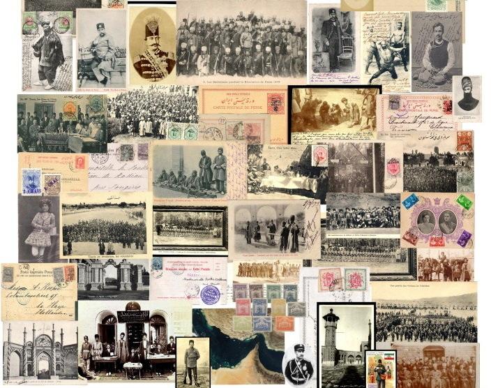نمایشگاه ورقههای پستی دوران قاجار و رضا شاه