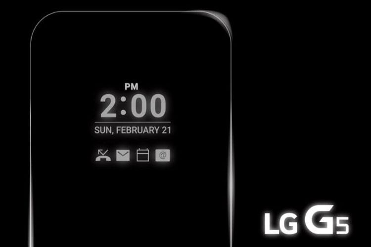 نمایشگر گوشی G5 همیشه روشن خواهد بود