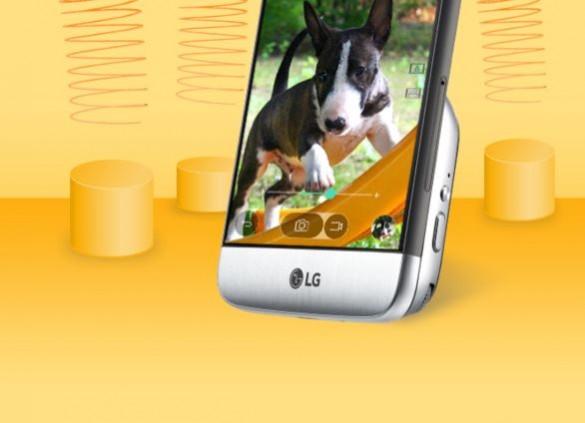الجی G5 و ماژول دوربین کم پلاس (CAM Plus)