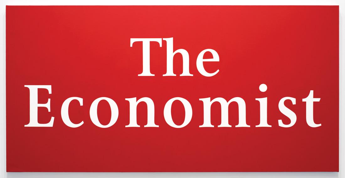 پیشبینی اکونومیست: متوسط رشد اقتصادی ایران در 5 سال پیش رو؛ 5 درصد