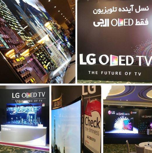 صدا و تصویر در تحولی شگرف با رونمایی از دو تلویزیون و یک سیستم صوتی الجی