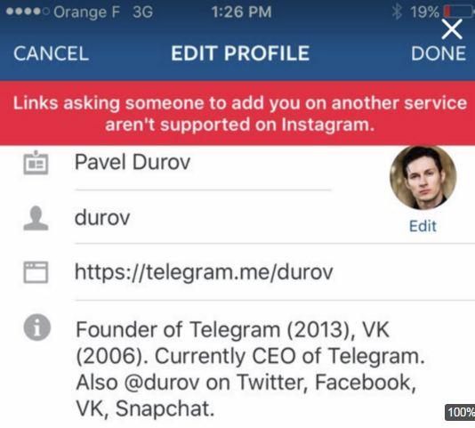 اینستاگرام دیگر اجازه لینک دادن به تلگرام و اسنپ چت را نمیدهد