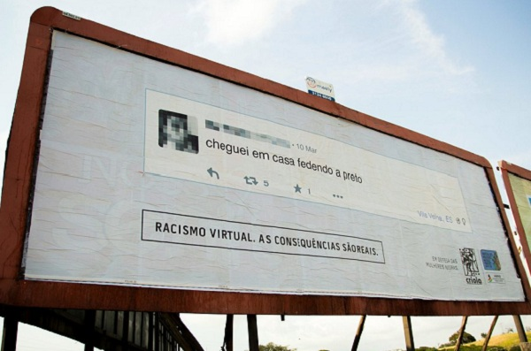 نظرات نژادپرستانه کاربران برزیلی در شبکههای اجتماعی به روی بیلبورد میرود