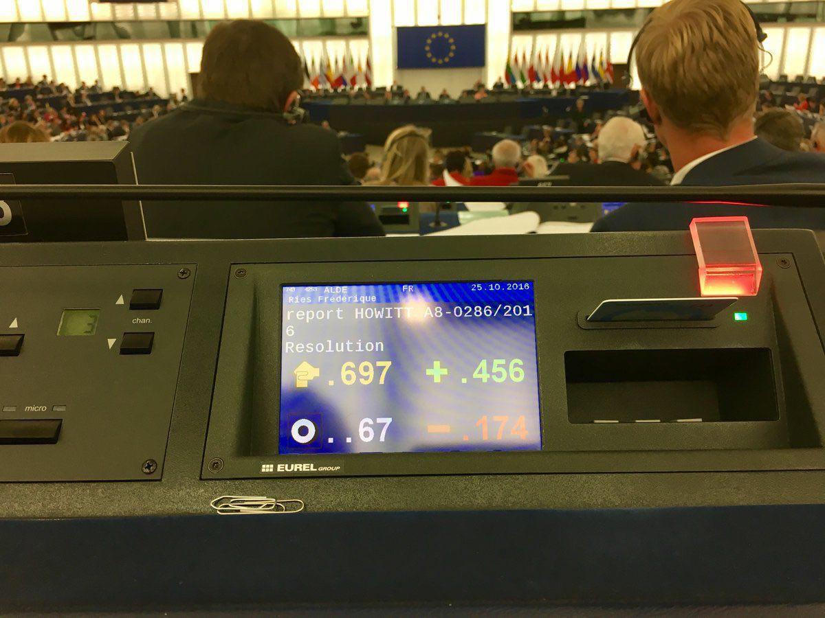 رای پارلمان اروپا به عادی سازی روابط با ایران