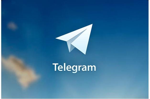 درآمد 30 میلیون تومانی از تلگرام