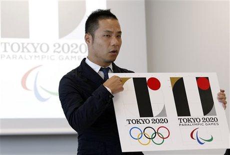 لوگوی المپیک2020 توکیو اوراق شد!