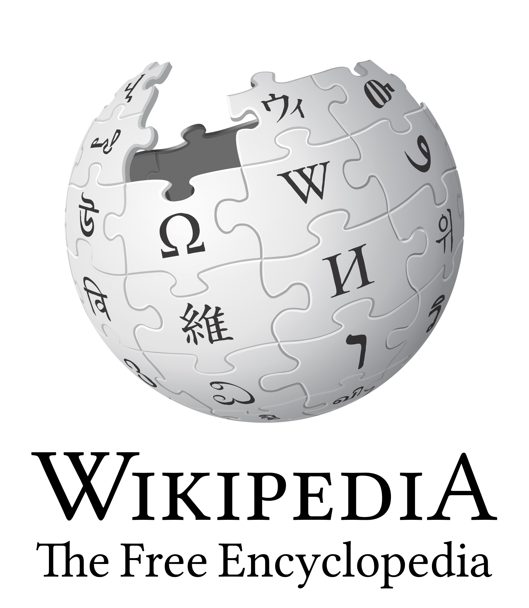 پانزده نکته جالب درباره ویکیپدیا